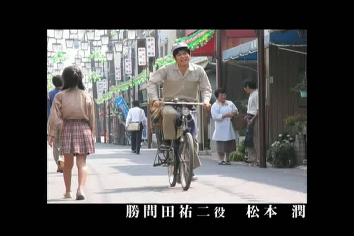 KIIROI_NAMIDA_YORIMICHINOSUSUME_14.jpg
