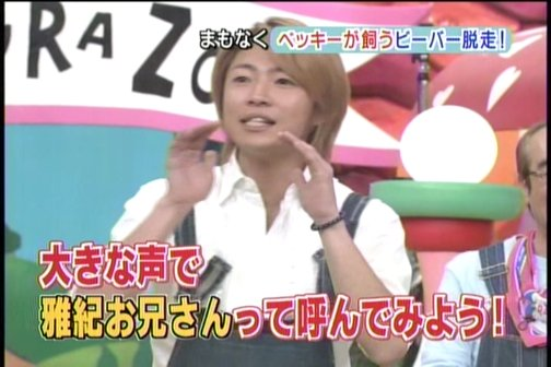 zoo_070223_01.jpg