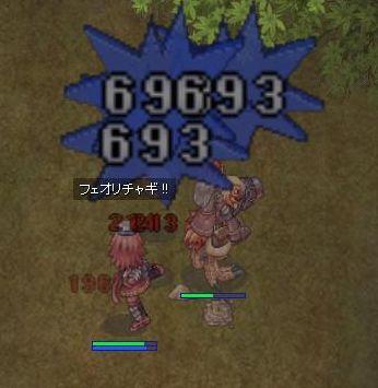 テコン育成4