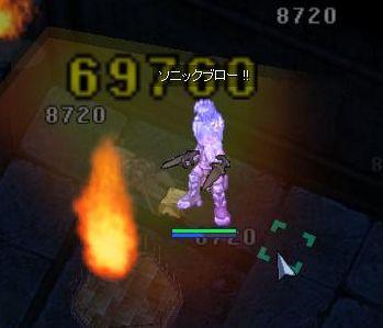 EDP魂1