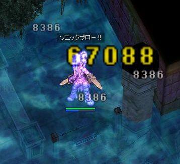 EDP魂2