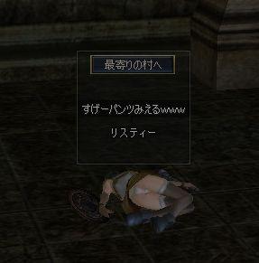 ぱんちゅ2