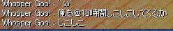 いけめんSS