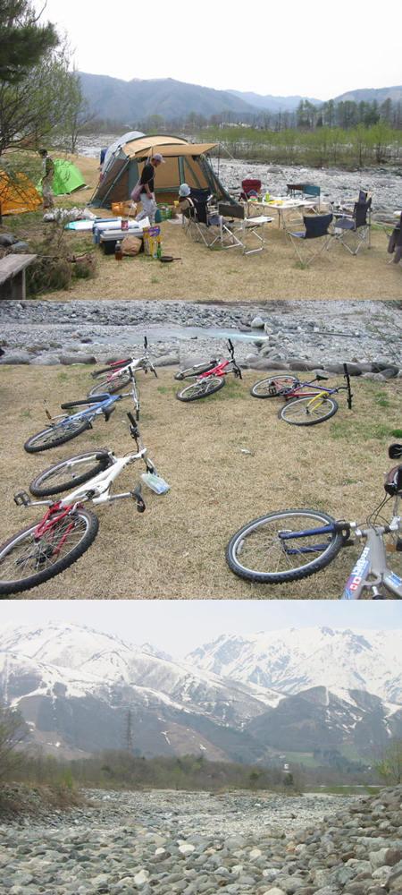 05-05-06-camp.jpg