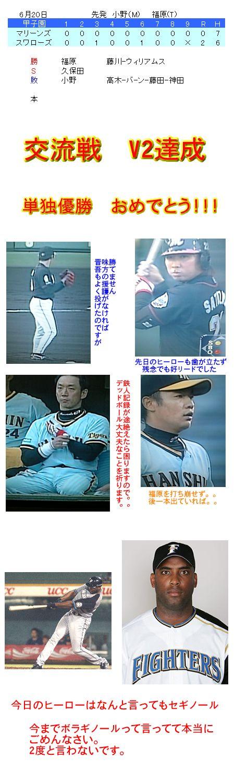 06-20-06-tigers.jpg