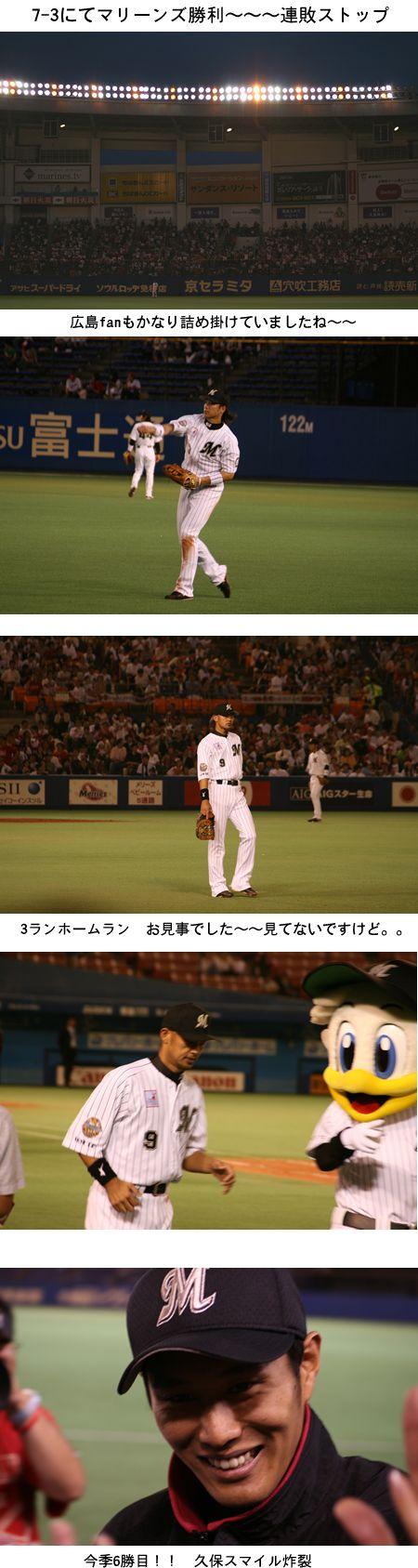 07-06-13-carp.jpg