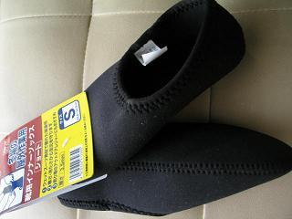 ウエットスーツ素材の靴下
