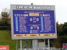 2009_0329横浜FC戦10034