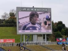 2009_0329横浜FC戦10041