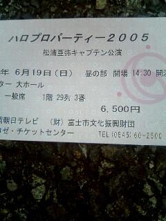 20050619142703