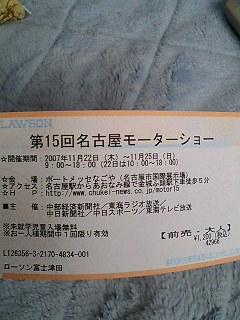 20071120144616