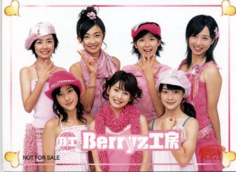 berryz022.jpg