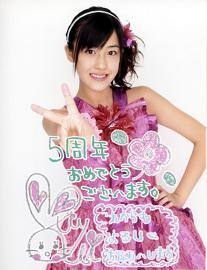 miyabi028.jpg