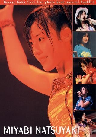 miyabi040.jpg