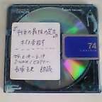 CVKsh0000.jpg