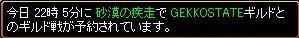 2008y09m10d_235750109.jpg