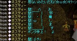 2008y09m13d_230051062.jpg