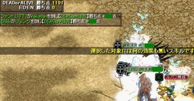 2008y09m13d_230632250.jpg