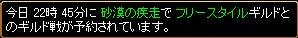 2008y09m15d_231310968.jpg