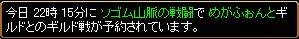 2008y09m17d_231547671.jpg