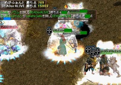 2008y09m17d_231636093.jpg