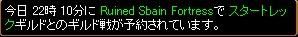 2008y09m18d_231753187.jpg