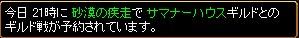 2008y09m19d_231956171.jpg
