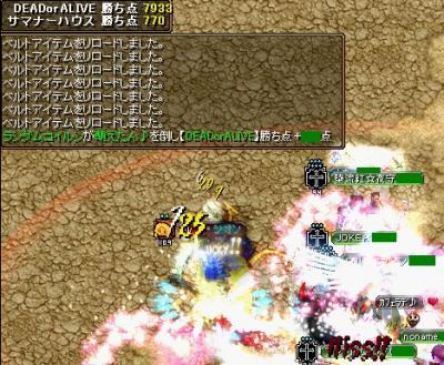 2008y09m19d_232027421.jpg