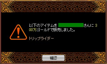 2008y09m19d_232224828.jpg