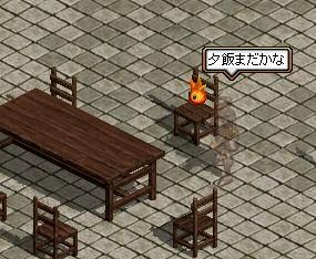 2008y09m20d_000804156.jpg