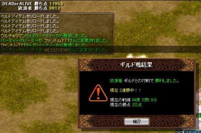 2008y09m21d_005051218.jpg