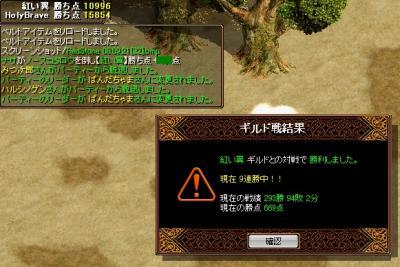 2008y09m21d_005250515.jpg