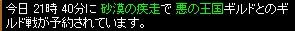 2008y09m22d_005348921.jpg
