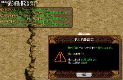 2008y09m22d_005515125.jpg
