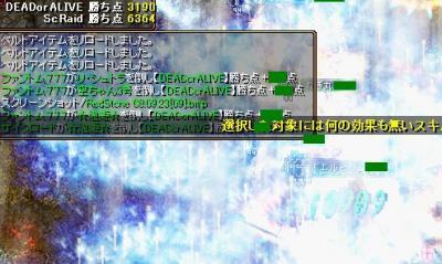 2008y09m23d_010223953.jpg