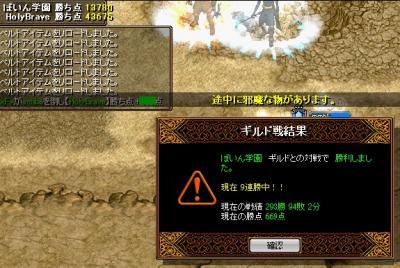 2008y09m23d_010430984.jpg