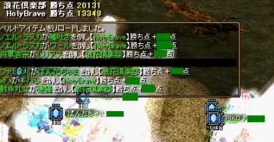 2008y09m25d_010743453.jpg
