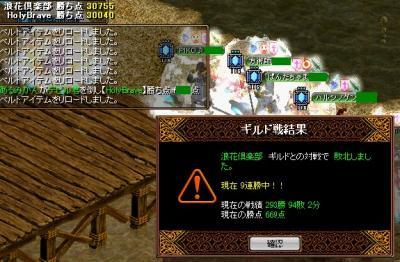 2008y09m25d_010803718.jpg