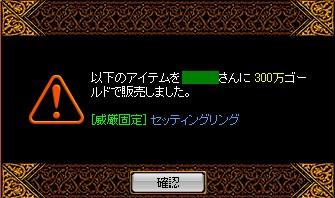 2008y09m26d_010919921.jpg