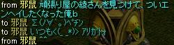 2008y09m7d_234517984.jpg