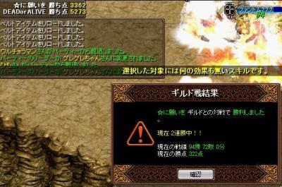 2008y09m9d_235437437.jpg