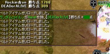2008y10m02d_194044843.jpg