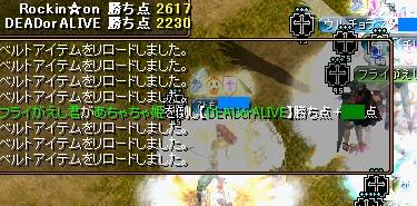 2008y10m02d_194055750.jpg