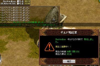 2008y10m02d_194107078.jpg