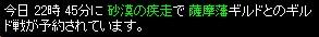 2008y10m02d_194213031.jpg