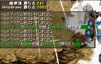2008y10m02d_194239390.jpg