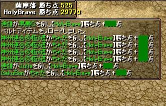 2008y10m02d_194250031.jpg