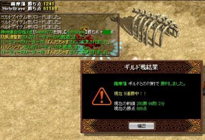 2008y10m02d_194302140.jpg