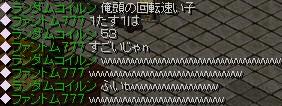 2008y10m12d_034133531.jpg