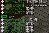 2008y10m12d_034218218.jpg